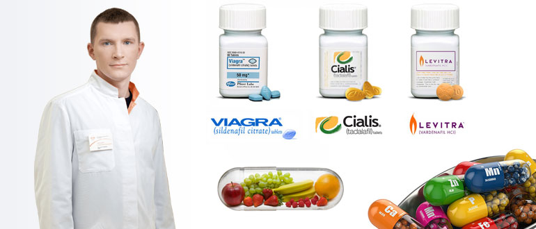 Таблетки для повышения потенции у мужчин без побочных эффектов: 5 лучших препаратов