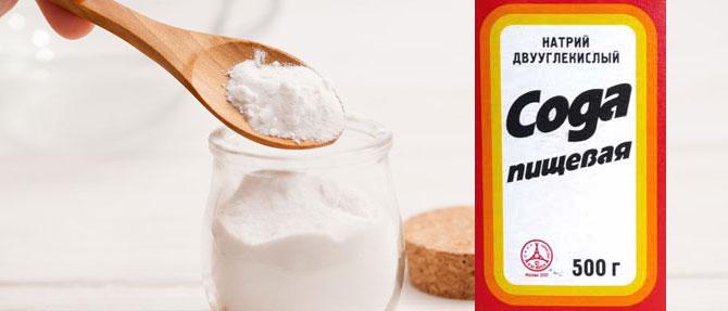 Народные мнения о полезном влиянии пищевой соды на организм