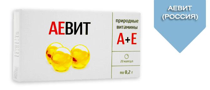 Аевит (Россия)