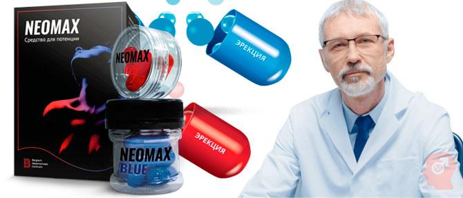 Отзывы врачей о NeoMax