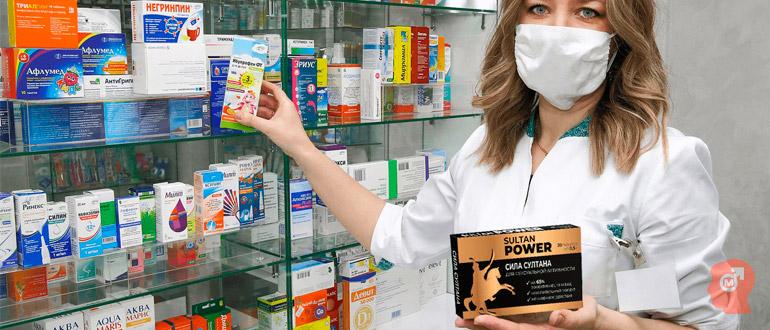 Препарат Сила Султана в аптеке
