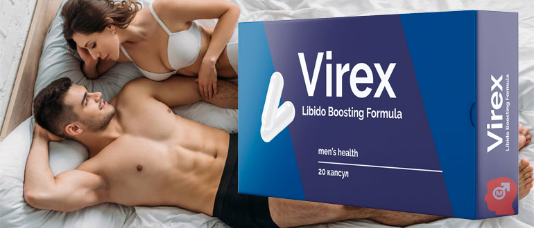Вирекс (Virex) – капсулы для потенции мужчин